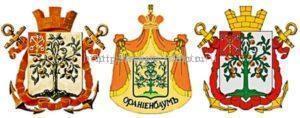 Герб с изображением апельсина