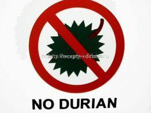 Запрет на провоз дуриана