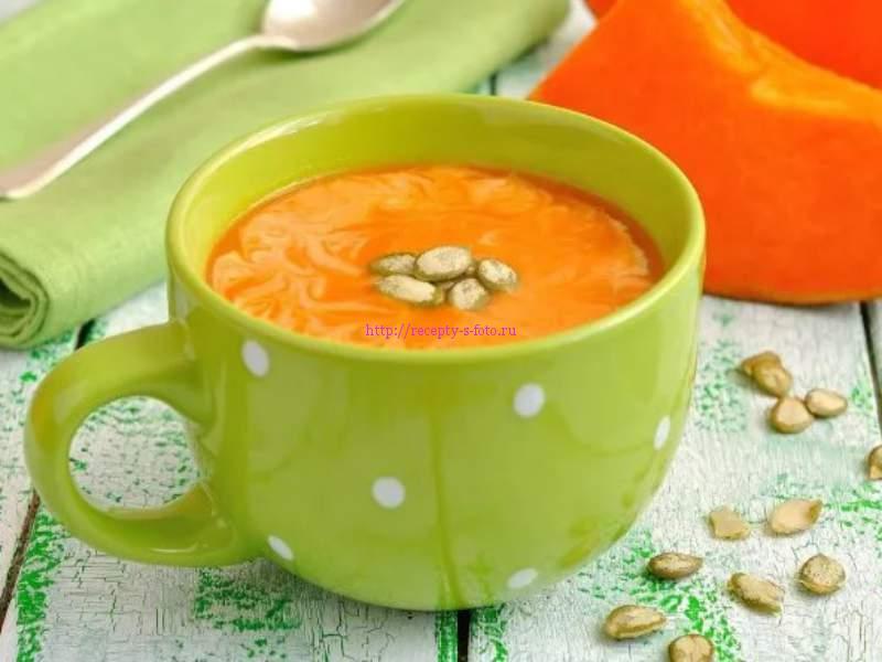 суп из измельченных овощей