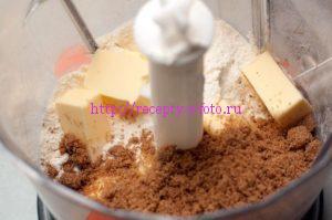 рецепт пирога с фейхоа