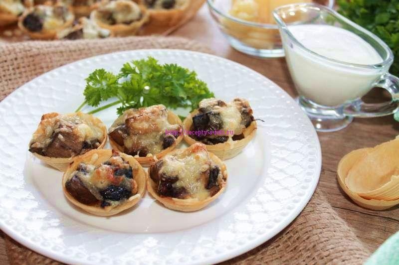 Корзиночки с грибами и сыром