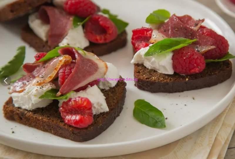 вкусные бутерброды с вырезкой