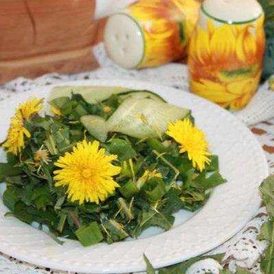 Салат из цветков одуванчика