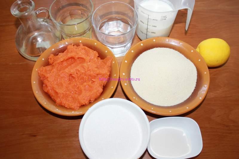готовим тыквенные кексы