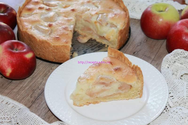 яблочный пирог по цветаевски