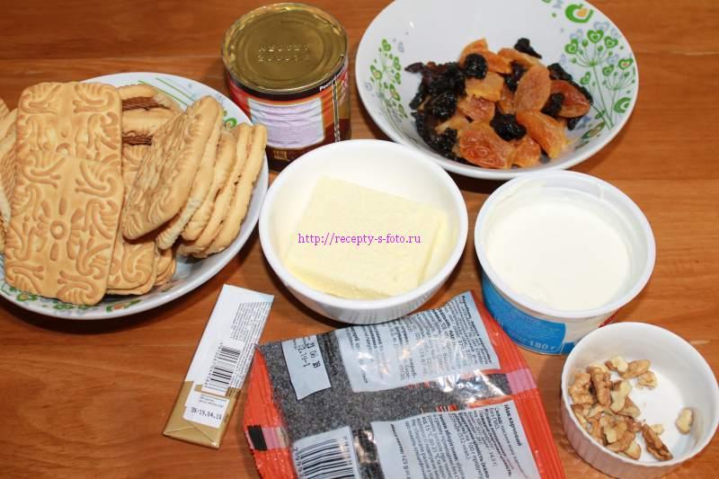 ингредиенты для приготовления пирожного