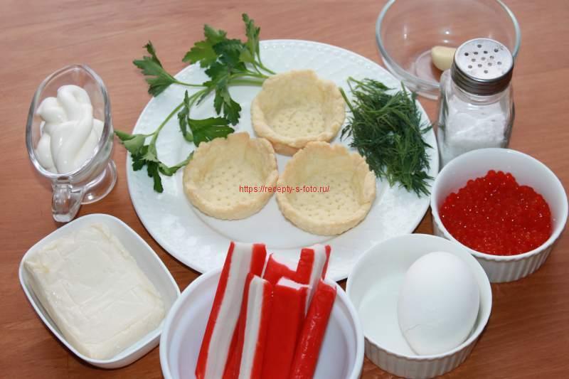 продукты для приготовления тартолеток