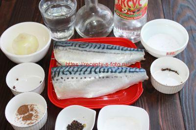 ингредиенты для засолки скумбрии