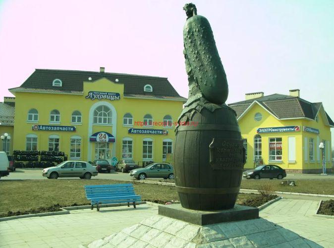 монумент огурцу