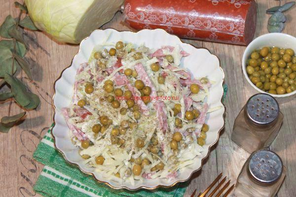 салат из капусты с добавлением зеленого горошка и колбасы