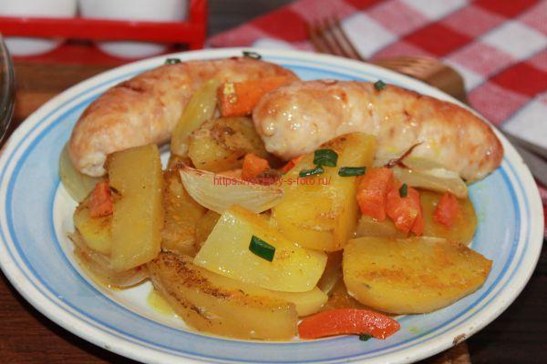 картофель с овощами в духовом шкафу