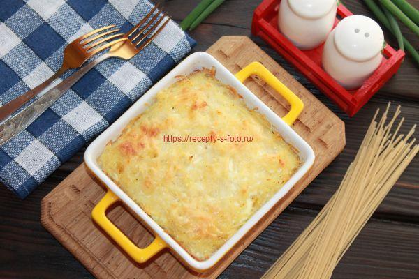 макароны с сыром запеченные в духовке