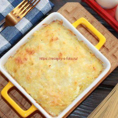 макаронная запеканка с сыром и яйцом