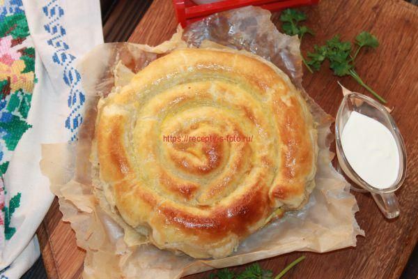 Бурек пирог из Турции