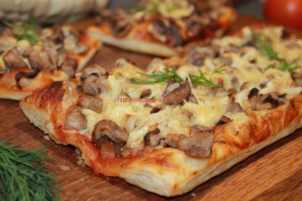 пицца с грибами рецепт приготовления на слоеном тесте