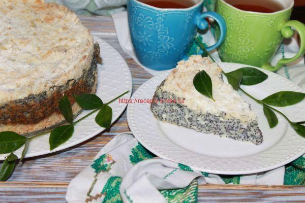 пирог в разрезе подаем с чаем