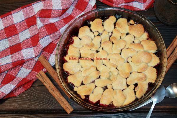 Коблер – фруктово-ягодный пирог по-американски