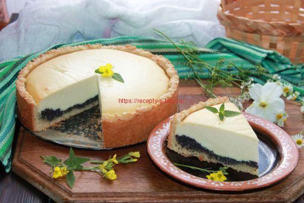 готовый пирог в разрезе