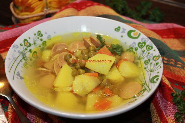 подача готового супа